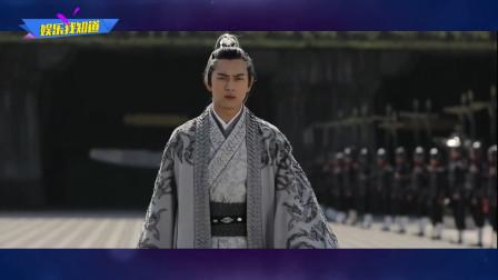 """李现李一桐《剑王朝》""""十年磨剑""""制作特辑"""
