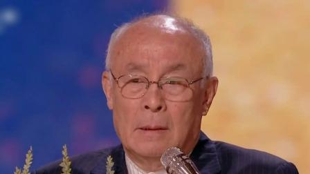 杨在葆王铁成和许还山获得中国文联终身成就艺术家荣誉表彰 金鸡奖直播 20191123