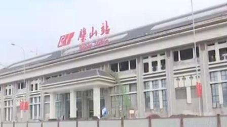 """重庆新闻联播 2019 轨道交通1号线""""尖璧段""""进行不载客试运行"""