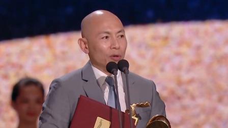 林超贤凭借《红海行动》获最佳导演奖,感谢投资人不离不弃 金鸡奖直播 20191123