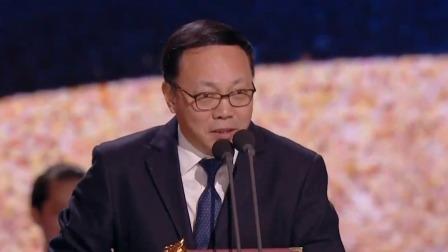 电影《流浪地球》获得最佳故事片奖,感谢多方合作 金鸡奖直播 20191123