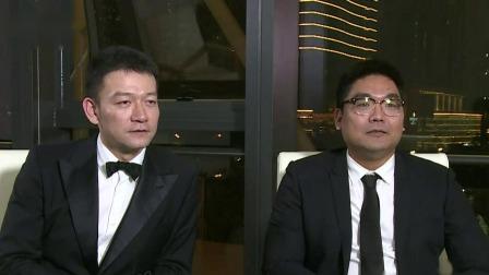 郭帆透露《流浪地球2》准备筹备,龚格尔准备吃火锅庆祝 金鸡奖直播 20191123