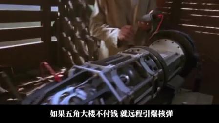断箭:飞行员报复社会,携带两枚核弹威胁,还引爆了一枚!