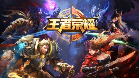 2019-11-23王者荣耀KPL秋季赛,eStar对阵RW,第四场。