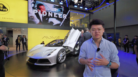魔驾MOCAR:2000万真香!广州车展现场体验路特斯电动超跑Evija