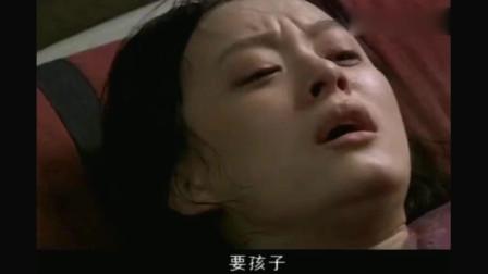 小姨多鹤:多鹤难产,要放弃自己保住孩子,婆婆听了直落泪
