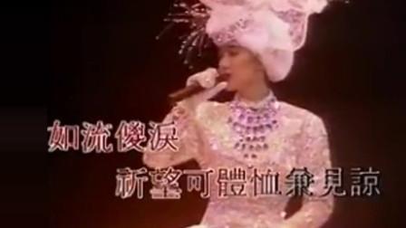陈慧娴一首《千千阙歌》经典就是经典留唱至今仍然是那么好听