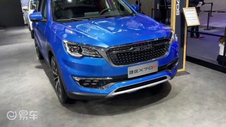 #2019广州车展#捷途X70衍生版很多, 捷途X70S的S代表什么意思呢