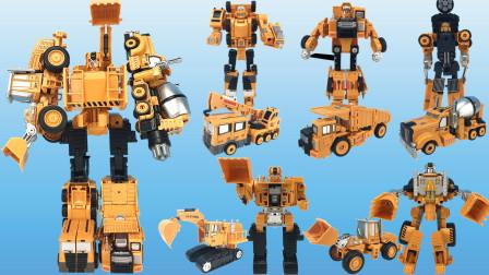 合金工程战甲,工程车变形机器人系列玩具
