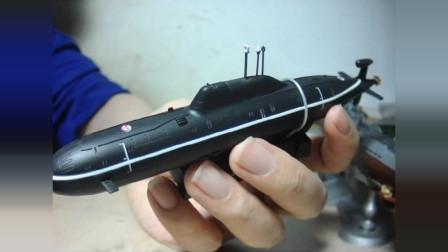 号手 阿库拉级核潜艇 模型 easy model