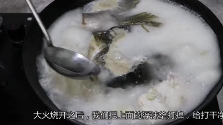教你鱼头汤的正确做法,掌握2个技巧,汤汁奶白如牛奶,没有腥味