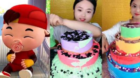 美女直播吃四层彩虹珍珠爆浆蛋糕,颜色任你选,我向往的生活