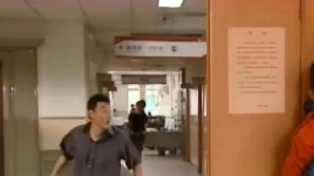失踪女人:大叔在医院发现失踪妻子,立马大闹起来,结果令他失望