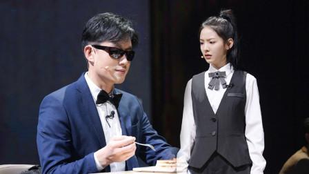《调音师》同戏PK!佟大为挑战经典与原版在线battle