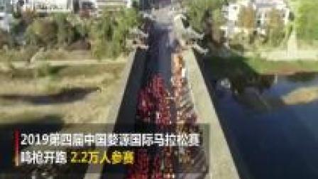 2.2万人齐跑婺源国际马拉松 一抹中国红点亮现场