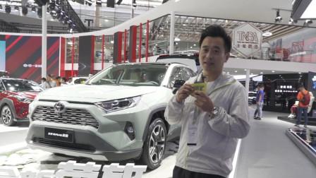 一汽丰田全新RAV4荣放实车评测,新车有啥亮点,这样看就清楚了