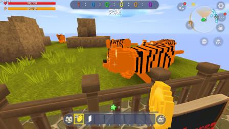 迷你世界:来动物园参观却死在它手上?