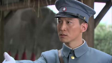战争剧:刘铜锣让小弟把国军埋了,对方直说怕自己埋错人了