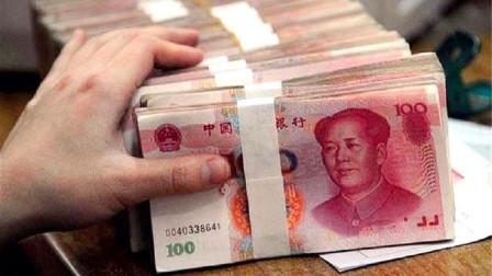 在银行存20万人民币, 一年能拿到多少利息?说出来大家可能不太信