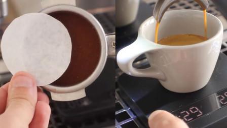 一个有趣的咖啡萃取实验:用爱乐压滤纸萃取意式浓缩咖啡,真的可以提高咖啡萃取率吗?