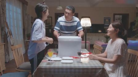 少年派:林大为给老婆定蛋糕,没沟通好,打开蛋糕一家三口懵了