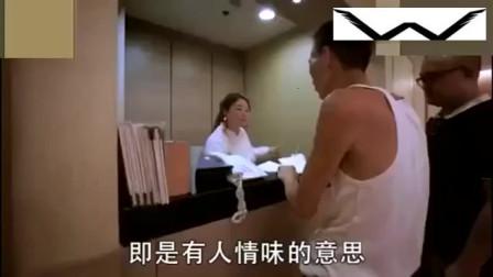 香港租房太贵了,70岁的大叔为生存还要蹬三轮给顾客送货,真是同人不同命