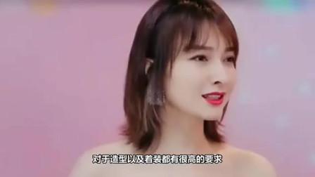 吴昕自曝主动拒绝和王一博演情侣,说出原因后,赵丽颖惨被打脸