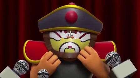 脑洞幽默动画,上山苦练变脸技术,面具脱不下来毁了自己的明星梦