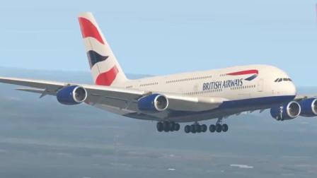 飞机A380跑道超限,机长紧急着陆,看着真是惊险