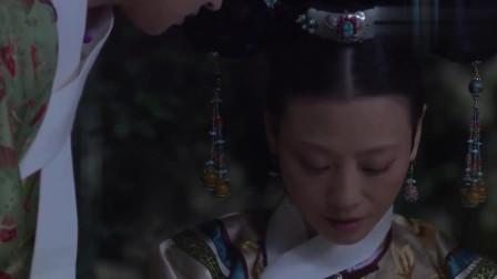 甄嬛传:端妃道出帮甄嬛的理由,连身旁的宫女都惊了,端妃果然有心机