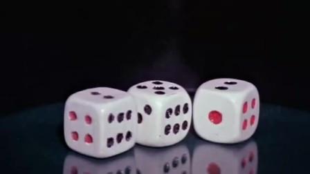 赌王:高手玩骰子懂听声判点,赌场用高科技,怎料还是斗不赢
