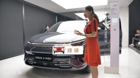 2019广州车展丨技术设计双升级, 珠珠体验腾势X