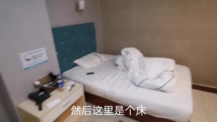来蚌埠住了半年来住的最贵一次宾馆,大家猜猜花了多少钱