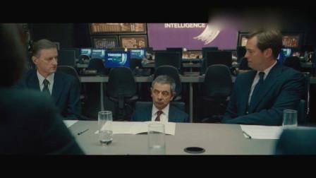 憨豆特工2:一场严肃的会议,憨豆进来一顿操作,变成搞笑会议