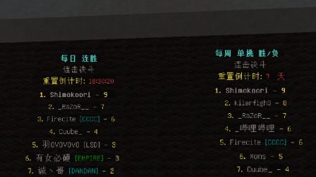 Duel-决斗:三个月没打PvP的我回来看看自己变成什么样子 也不赖 我的世界Minecraft By霜月极冰