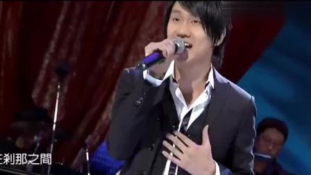 11年前的林俊杰现场翻唱张宇《月亮惹的祸》翻唱版最好听的!
