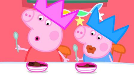 小猪佩奇和乔治吃巧克力蛋糕