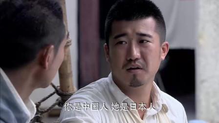 战争剧:方杠子一直盯着人,刘铜锣直说他花心