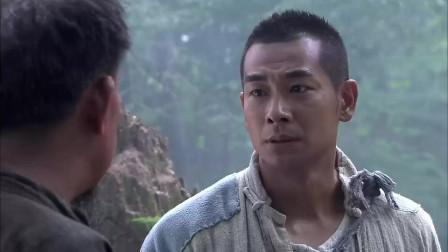 战争剧:刘铜锣必须离开干爹,去追大部队,干爹依依不舍