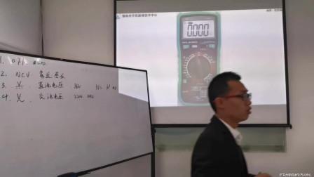 手机维修万用表的使用(第二集):指南舟手机维修培训学校出品