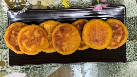 地瓜做的奶酪饼,咬一口,奶香扑鼻,做法简单,早餐的好选择
