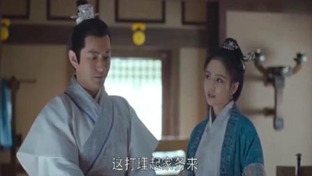 琅琊榜之风起长林:黄晓明和佟丽娅打情骂俏,刘昊然吃了一吨狗粮,实力吐槽