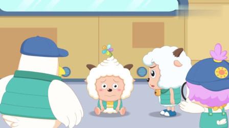 奇幻天空岛:懒羊羊误吞天气树种子,头上结天气果了, 悲催了!