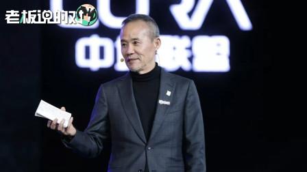 """王石疑似吐槽王思聪""""二世祖"""":在网上很活跃,但你看看那个结果"""