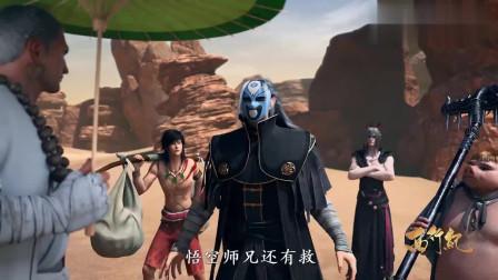 西行纪:想要救出传闻中的大妖孙悟空,那就必须打倒东海龙王!