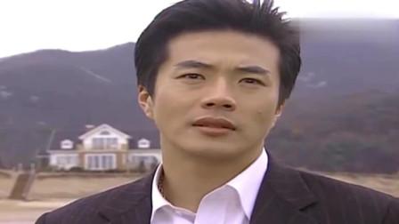 天国的阶梯:权相佑无法忘记崔智友,他坚信爱情是会再回来的
