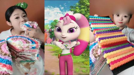小姐姐直播吃彩虹蛋糕、彩色巧克力,各种口味任选