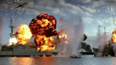 战争片巨制《珍珠港》,日军偷袭片段,几百架战机狂轰滥炸