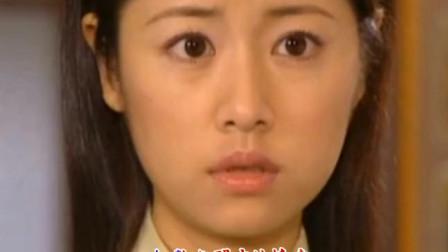 很喜欢这部琼瑶剧,剧中林心如好美,这首片尾曲赵薇唱的真好听 (1)
