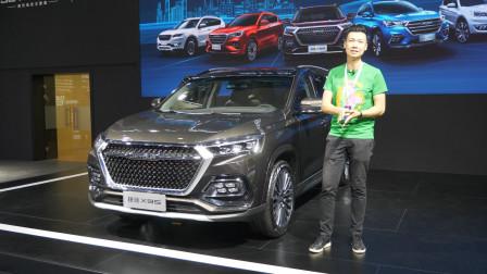 广州车展现场:10万元的大七座SUV?还豪华?捷途X95是认真的吗?